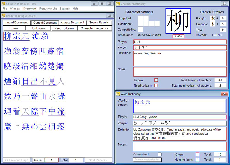 Chinese Toolbox Screen shot